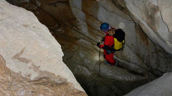 Подземный каньон